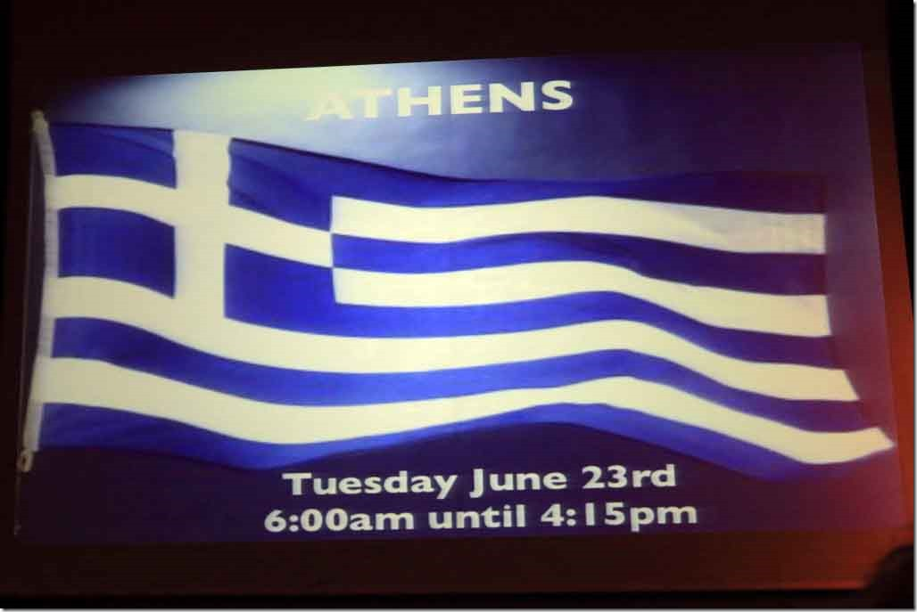 Athens port lecture