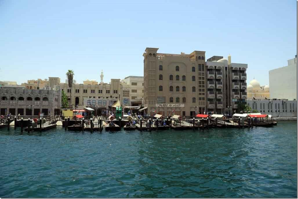 Dubai Old Souq boat terminal 2