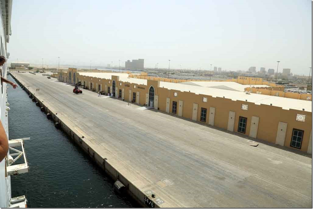 Dubai passenger terminal