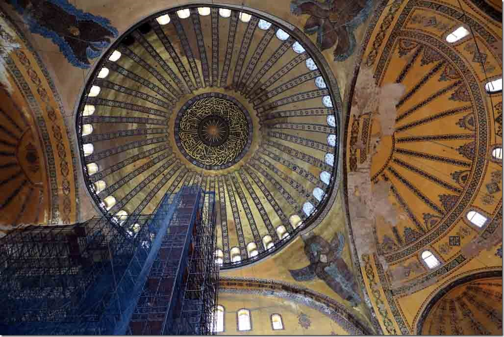 Hagia Sophia interior dome that is not round