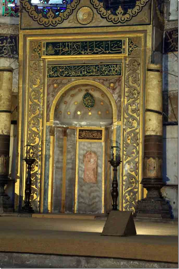 Hagia Sophia interior Mihrab located where the Altar used to be in the Apse