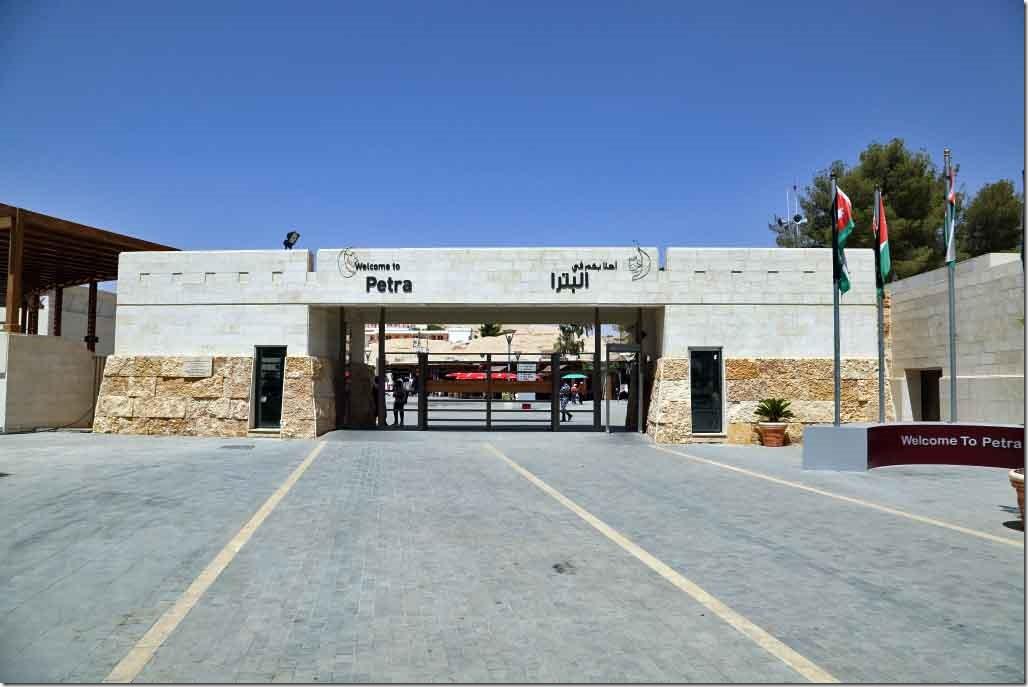 Petra main gate