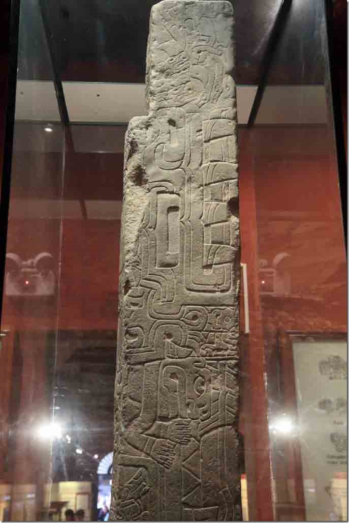 Museum Lanzon carved stone