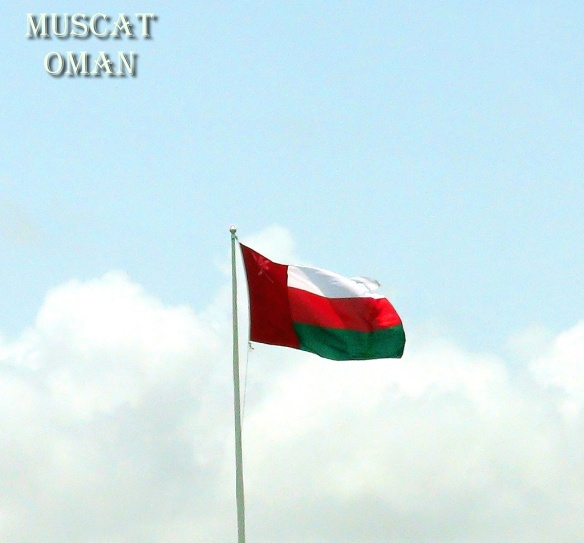 Muscat flag
