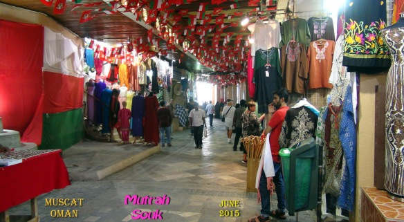 Mutrah Souk inside